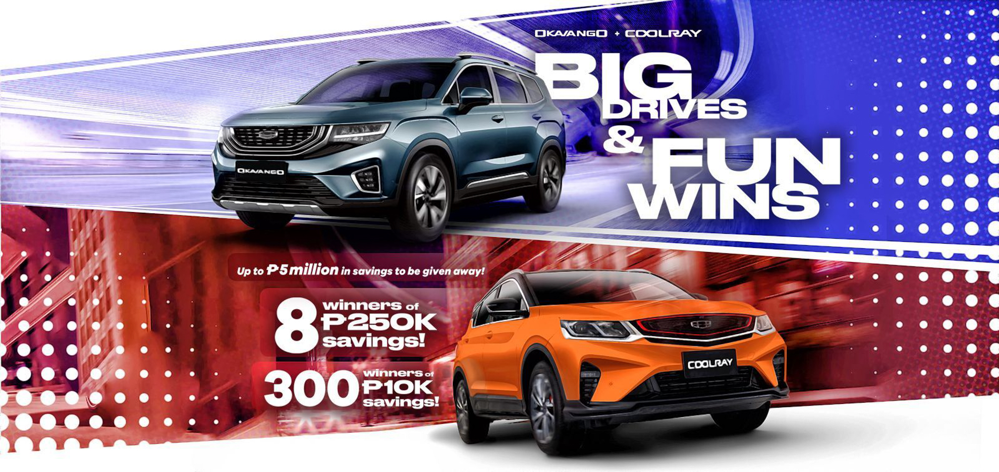 SGAP to Raffle off Huge Savings on its New Test Drive Campaign